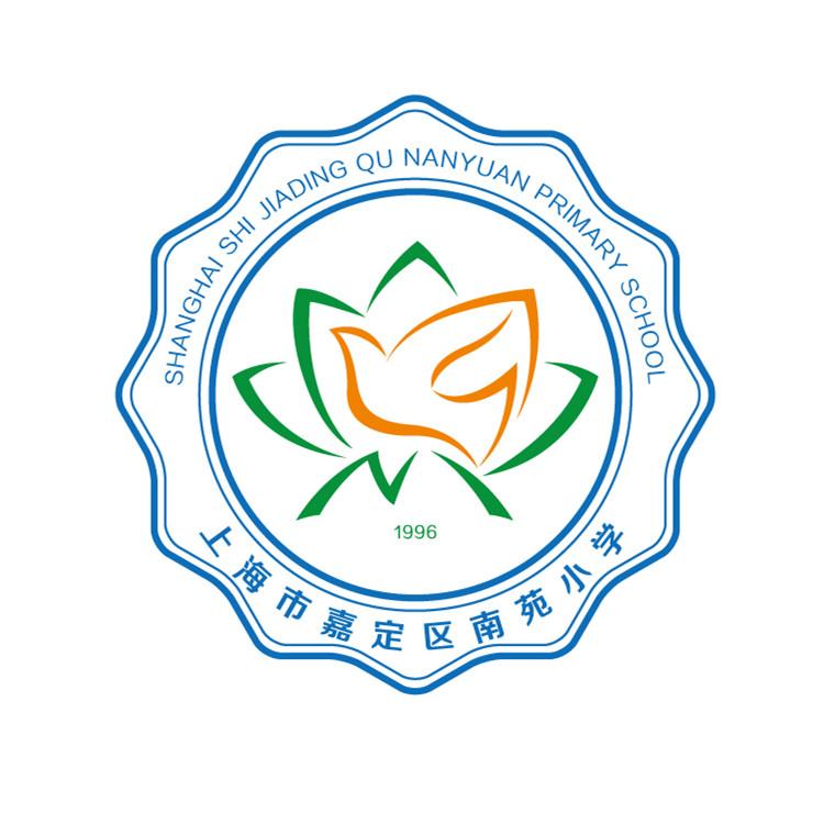 南苑小学校徽.jpg